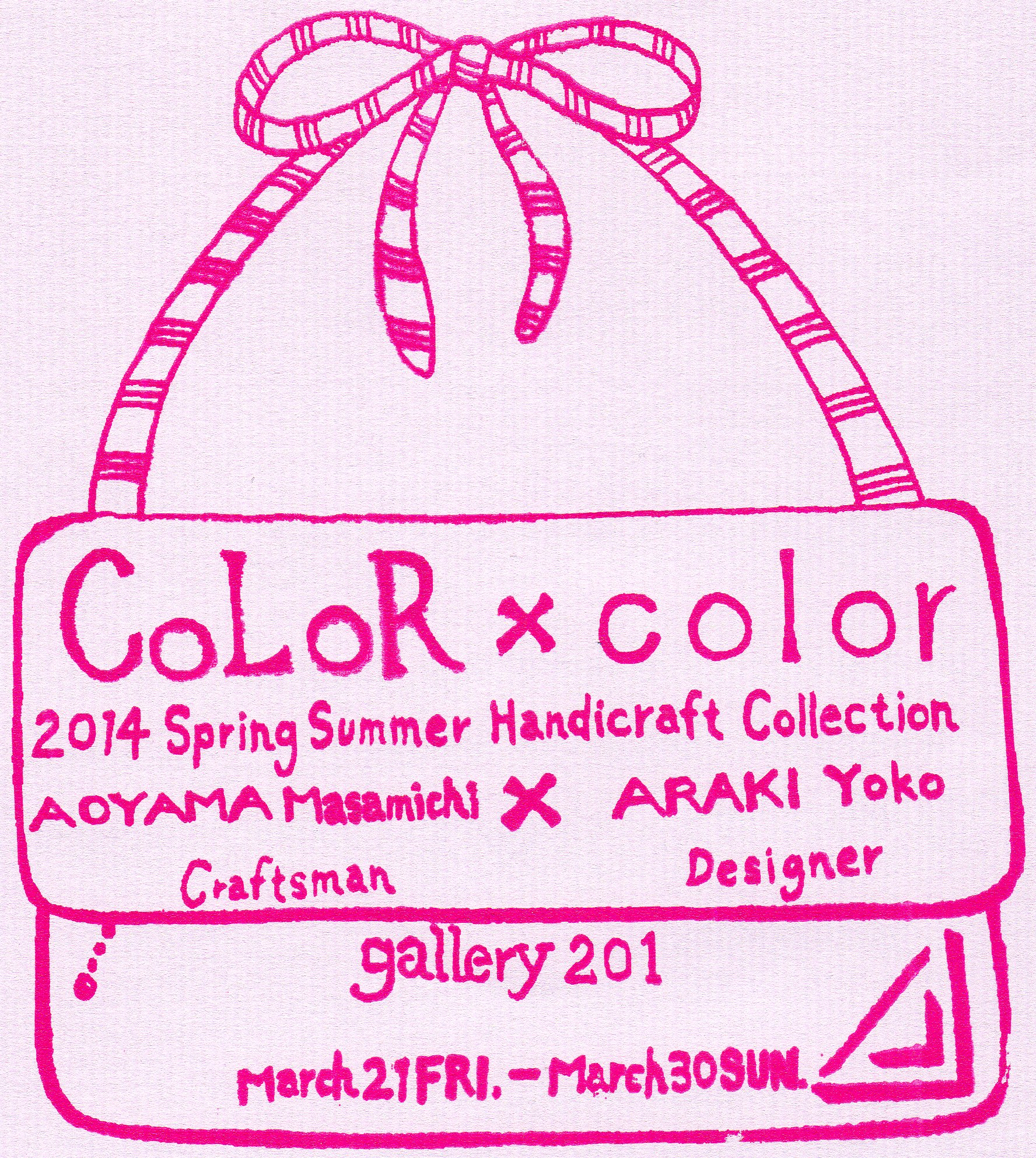 CoLoR×color -2014 Spring Summer Handicraft Collection ...