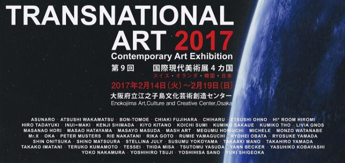 TRANSNATIONAL ART 2017